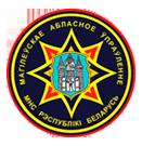 МЧС Могилевсой области