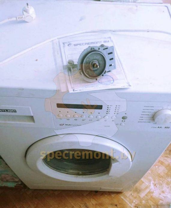 Замена насоса в стиральной машине Атлант
