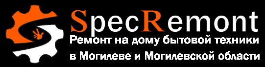 Сервисный центр Specremont.by